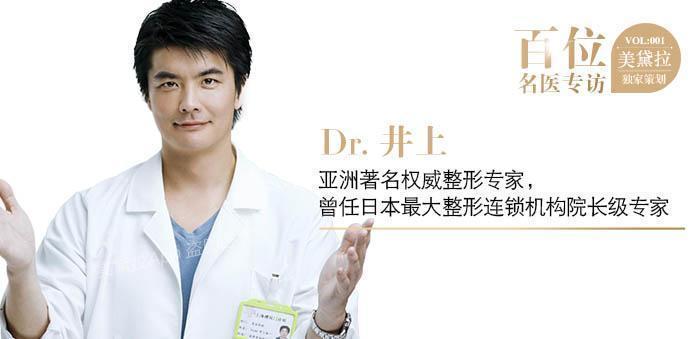 日本名医:对付初老做埋线提升更持久