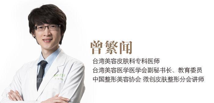 台湾名医谈瘦脸针,打过量或偏差会凹陷